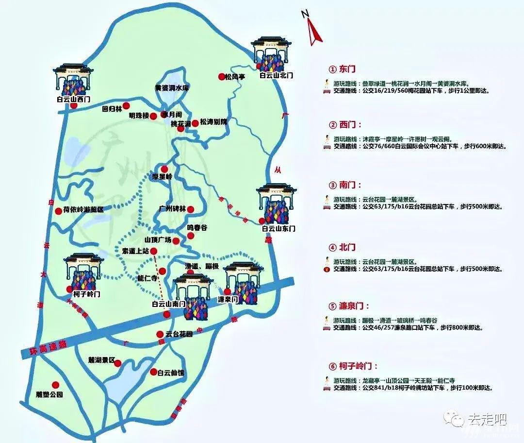 (7)广州白云山最全攻略(深度解读)-户外活动图-驼铃网