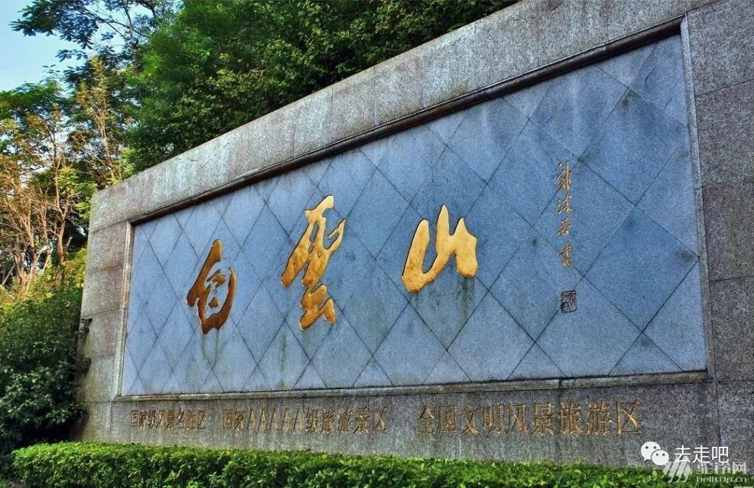 (1)广州白云山最全攻略(深度解读)-户外活动图-驼铃网