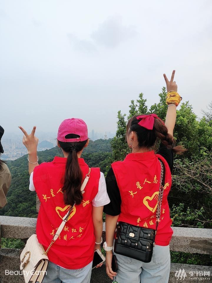 (2)广州义工 火炉山森林公园环保 清理山野 垃圾分类-户外活动图-驼铃网