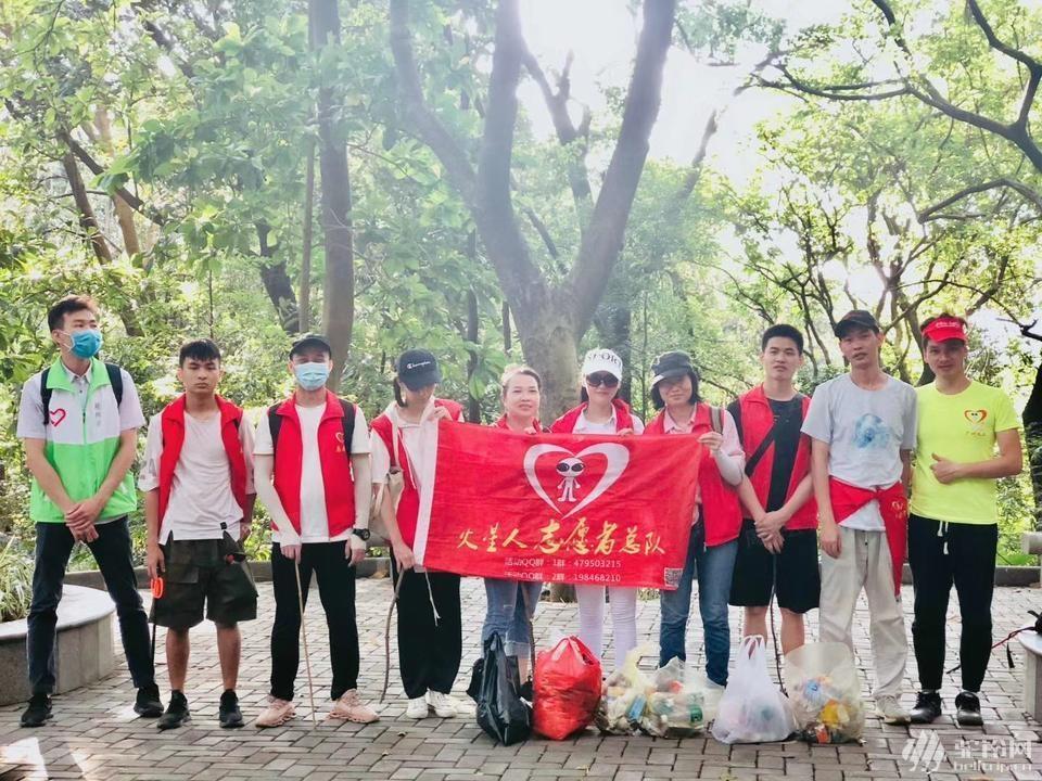 (3)广州义工 火炉山森林公园环保 清理山野 垃圾分类-户外活动图-驼铃网