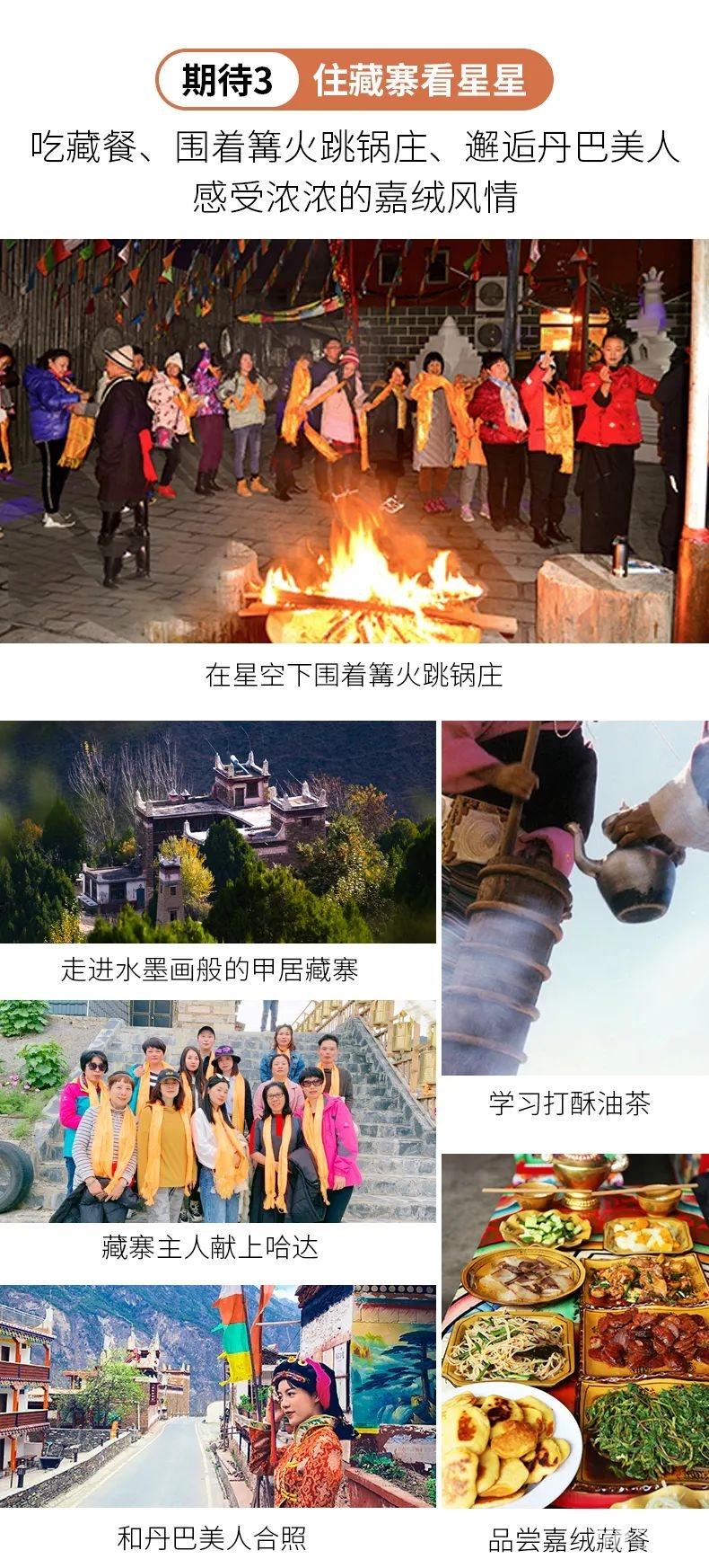 (8)【大美四海】赏冬雪 · 泡温泉 2-8人VIP小团-户外活动图-驼铃网