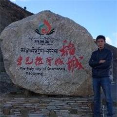 川西川藏旅行包车找强哥