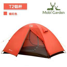 牧高笛帐篷铝杆户外野营登山帐篷双人双层防水特价帐蓬T2帐篷
