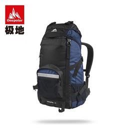 极地 登山包双肩男户外背包女轻50L旅游旅行徒步休闲大容量防水