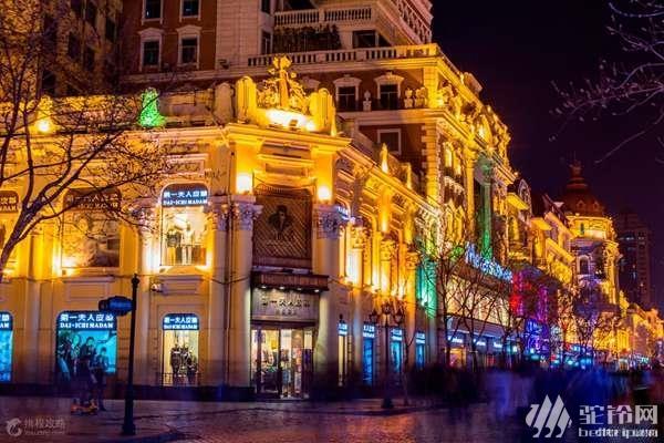 哈尔滨大街(1)