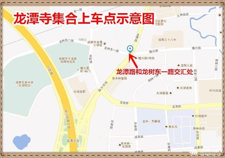 QQ截图20161202210810_副本
