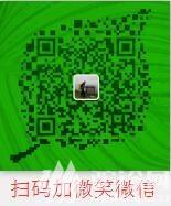 我的微信二维码 微信图片