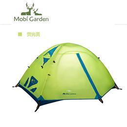 牧高笛户外装备 野营露营一居室双层双人三季帐篷 冷山2AIR升级版