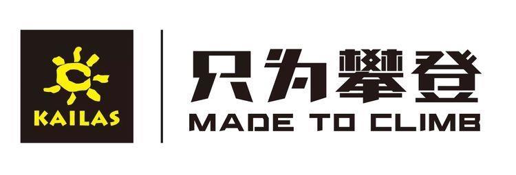 (34)【蓝盾户外培训】第4期山鹰一星户外爱好者培训招生-户外活动图-驼铃网
