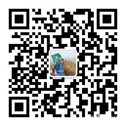 微信图片_20180227204406