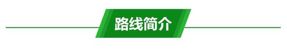 """(1)【4月15日 周日】行影 狮子岛""""海岸线穿越-户外活动图-驼铃网"""