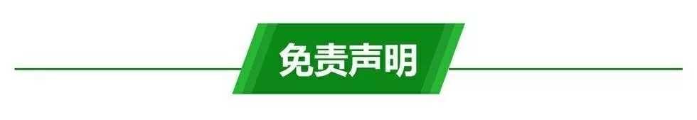 (13)【6月10清爽夏日穿越神秘河源天坑】泡潭+火锅腐败一日游-户外活动图-驼铃网