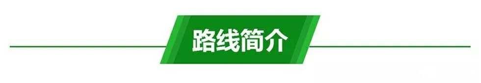 (5)【6月10清爽夏日穿越神秘河源天坑】泡潭+火锅腐败一日游-户外活动图-驼铃网