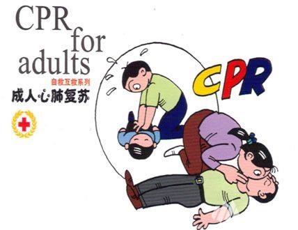 (1)公益培训 | 学习急救,救在身边。-户外活动图-驼铃网