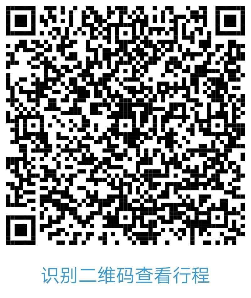 (1)般阳大队10月24日南沙井村看红叶<a class='Replace_A' href='http://www.belltrip.cn/huodong/list-0-0-0-0-0-AA-0-0-1.html' title='AA' target='_blank'>AA</a><a class='Replace_A' href='http://www.belltrip.cn/daiwozou/' title='约伴' target='_blank'>约伴</a>报名中-户外活动图-<a class='Replace_A' href='http://www.belltrip.cn/' title='驼铃网' target='_blank'>驼铃网</a>
