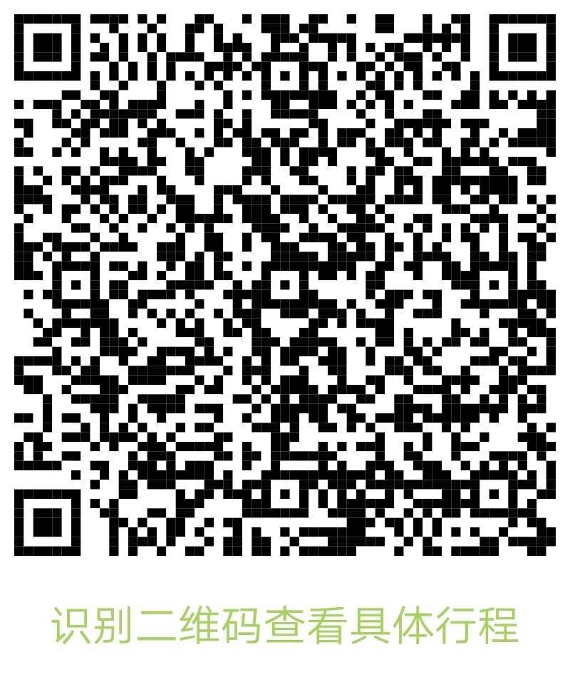 (1)般阳大队10月25日南沙井赏红叶报名中-户外活动图-驼铃网