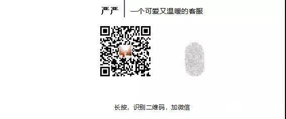 微信图片_20190112175256