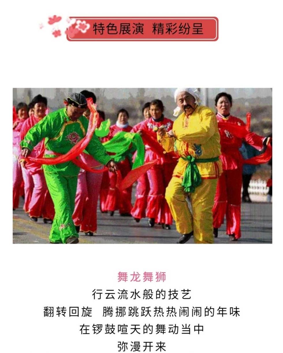(23)2.17粤晖园隋唐文化节暨首届万株牡丹节展-户外活动图-驼铃网