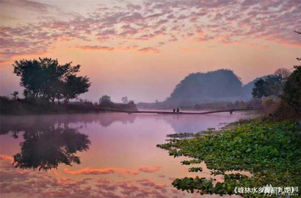 (6)英西峰林七彩溶洞漂流+峰林小镇一日游-户外活动图-驼铃网