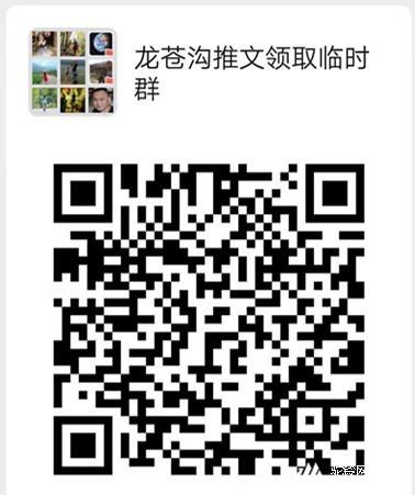 微信图片_20191107164646_副本