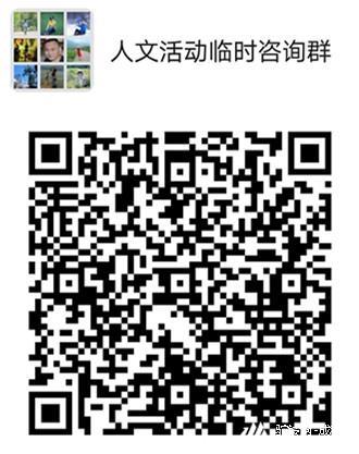 微信图片_20200718220341_副本